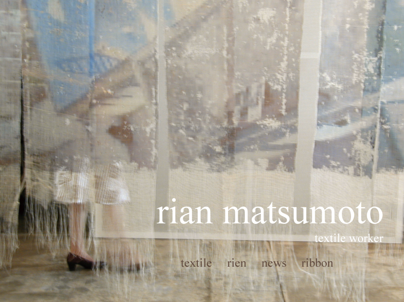 rian matsumoto (textile worker)